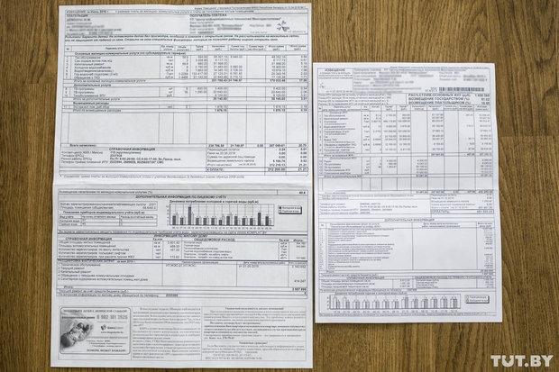 Коммунальщики пояснили, как округляют суммы в жировках в новых деньгах