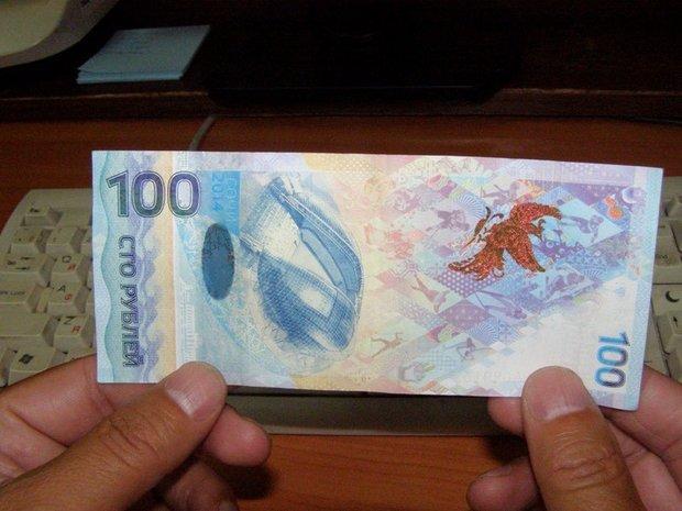 В Мозыре покупательница выдала 100 российских рублей за белорусские