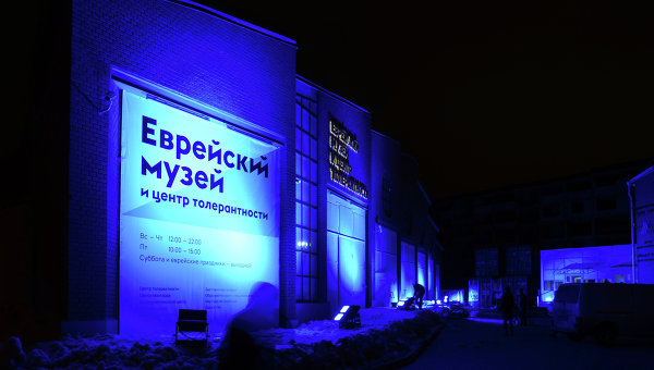 еврейский музей под открытым небом