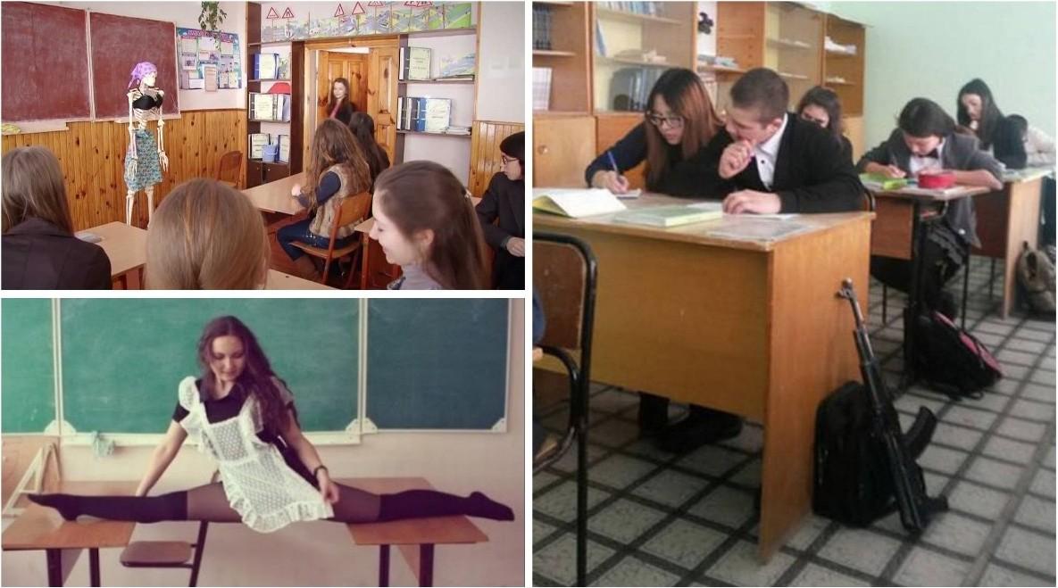 Школа — такое место, где дети в течение 11 лет проводят большую часть своей жизни