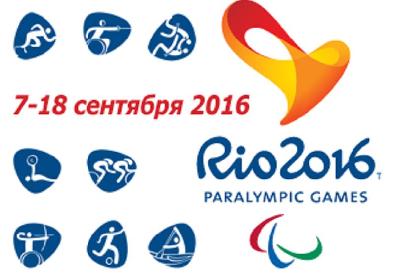 На открытии Паралимпиады в Рио белорусы будут с флагами двух стран