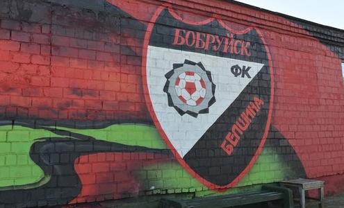 Сегодня состоится встреча болельщиков с руководством футбольного клуба