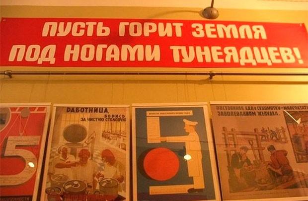 В Бобруйске на 303 тунеядца стало меньше