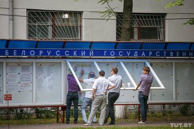 БГУ поднялся на 354-е место в рейтинге лучших университетов мира