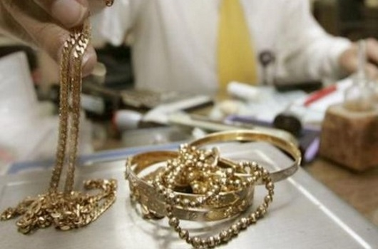 прием и оценка золота