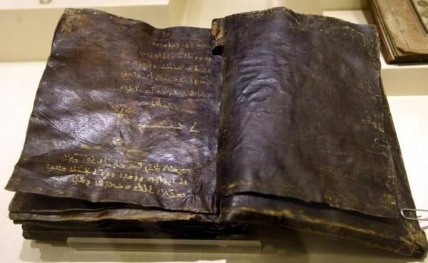 В Турции нашли древнюю Библию, обеспокоившую Ватикан