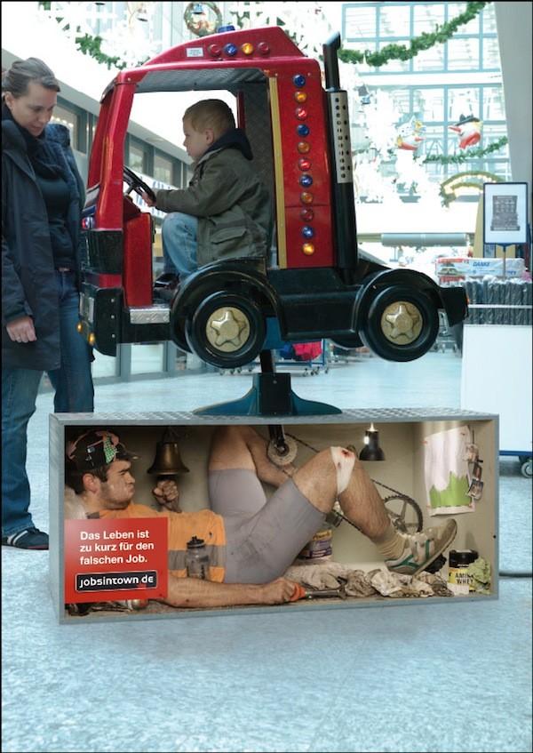 Гениальная реклама