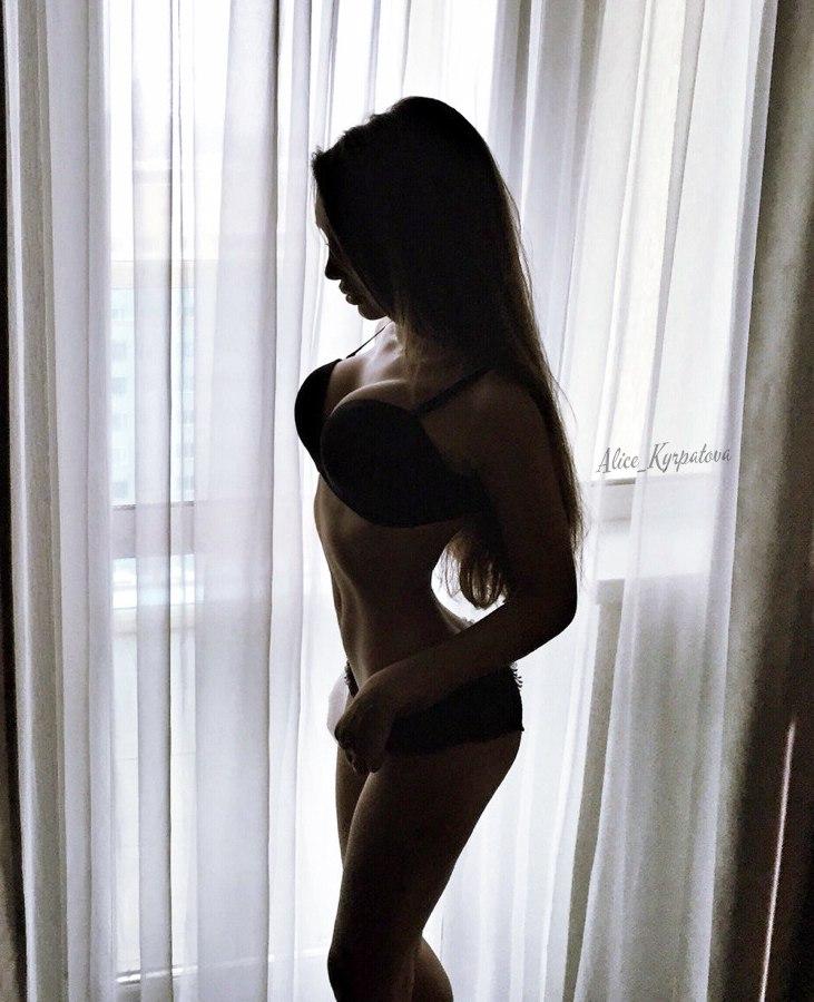Алиса Курпатова