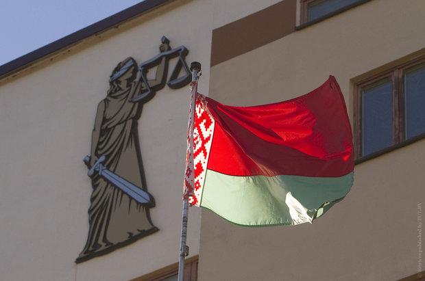 Впервые за всю историю Беларуси наркодилера приговорили к 25 годам колонии