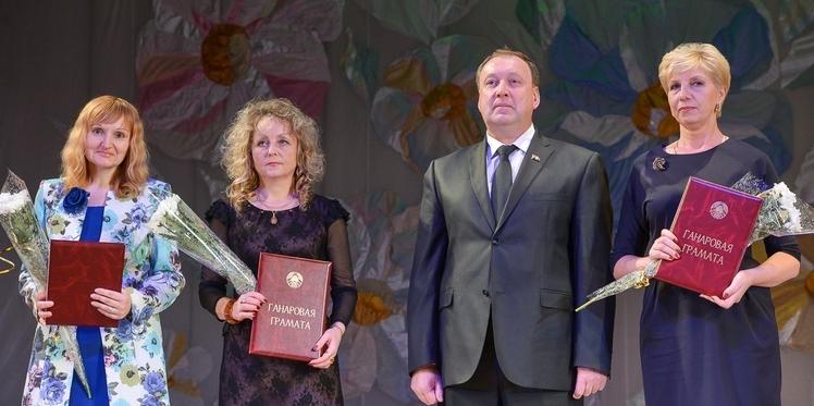 Хорошие учителя создают хороших учеников! Как в Бобруйске поздравляли педагогов с их профессиональным праздником