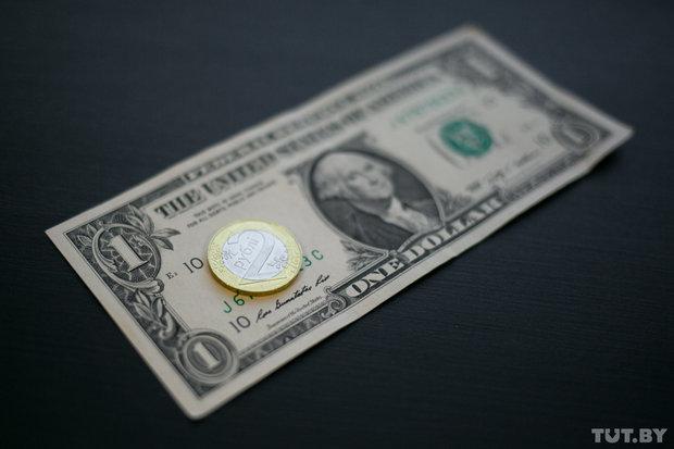 Нацбанк: Мы не ожидаем каких-то шоков до конца года, которые повлияют на курс рубля