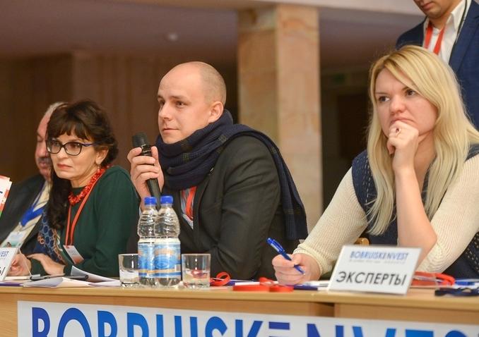 28 октября в Бобруйске прошёл региональный форум Invest Weekend