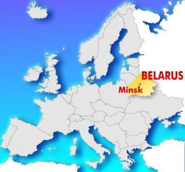 Беларусь в рейтинге процветающих стран на 98-м месте