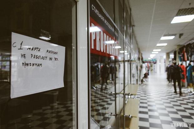 С начала года в Беларуси закрылось на 4,5 тысячи ипэшников больше, чем появилось новых