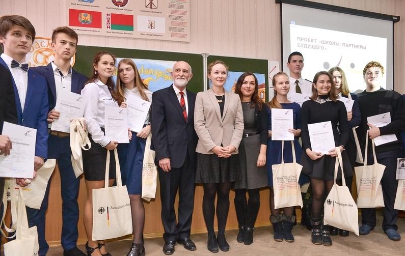 Ученики Бобруйской школы № 27 получили международные дипломы по немецкому языку