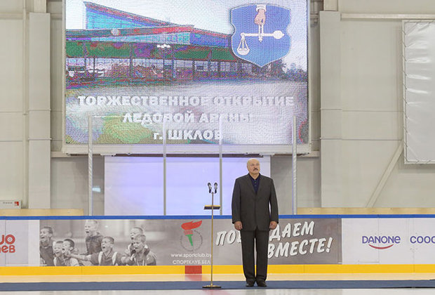 Лукашенко открыл ледовую арену в Шклове