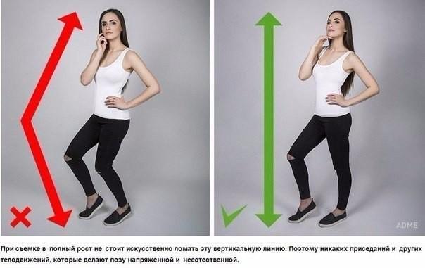 9 советов, чтобы идеально выглядеть на фото!