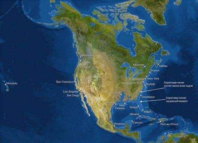 Что будет, если растают ледники Антарктиды?