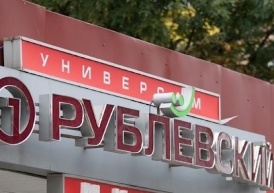 Бобруйск идёт в ногу со временем в вопросе безналичных платежей