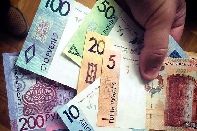 350 рублей в месяц