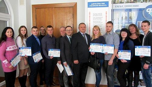 Бобруйские учащиеся удостоились звания лучших студентов