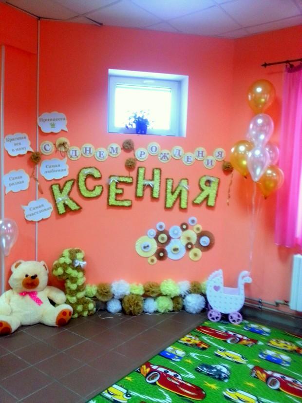 В ТЦ «Стрелец» Бобруйска появилось «Тридевятое царство»