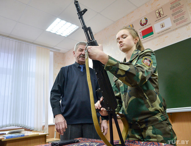 Юлия Ващенко