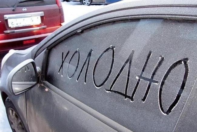 Почему не надо греть машину зимой