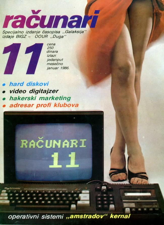 Это не эротика, а обложки югославского компьютерного журнала