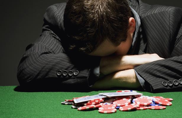 проиграл в казино более 4,6 тысяч
