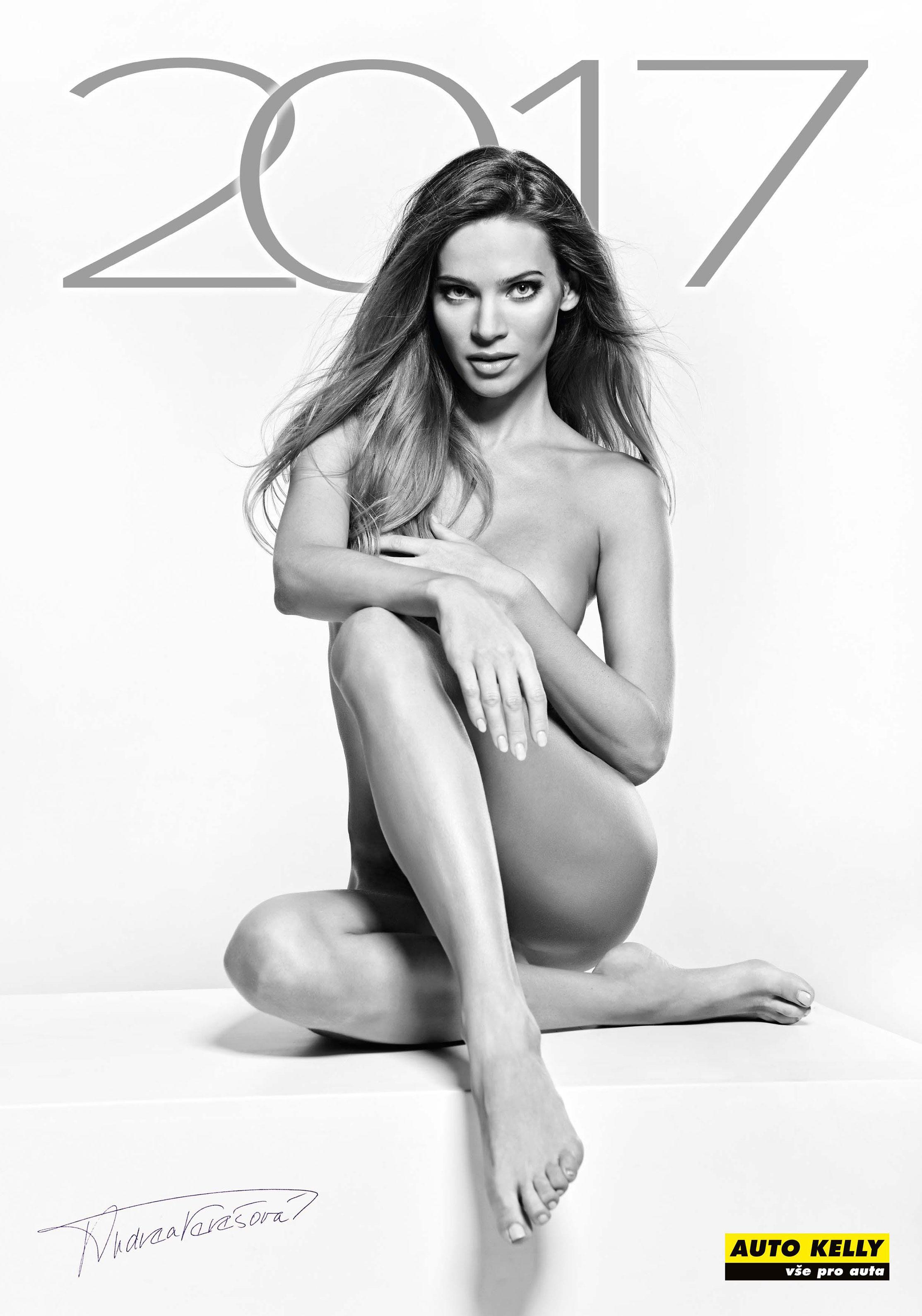«Мисс Словакия» разделась
