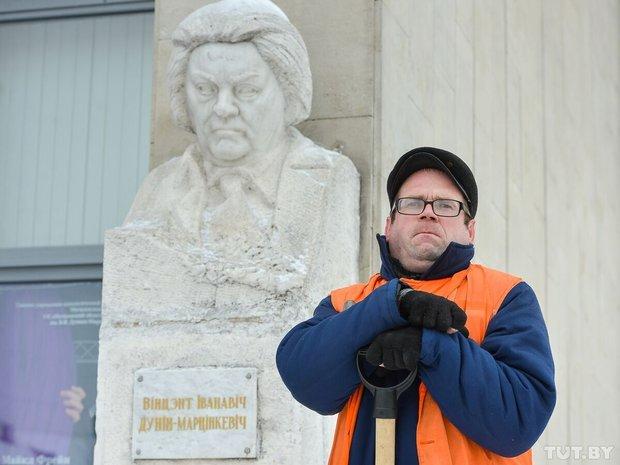 Дворник с диссертацией в Бобруйске