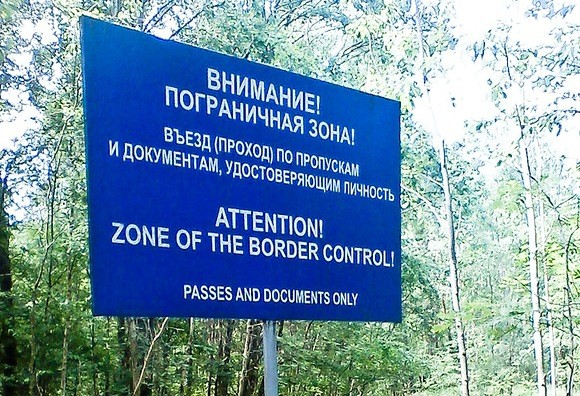 Россия устанавливает пограничную зону