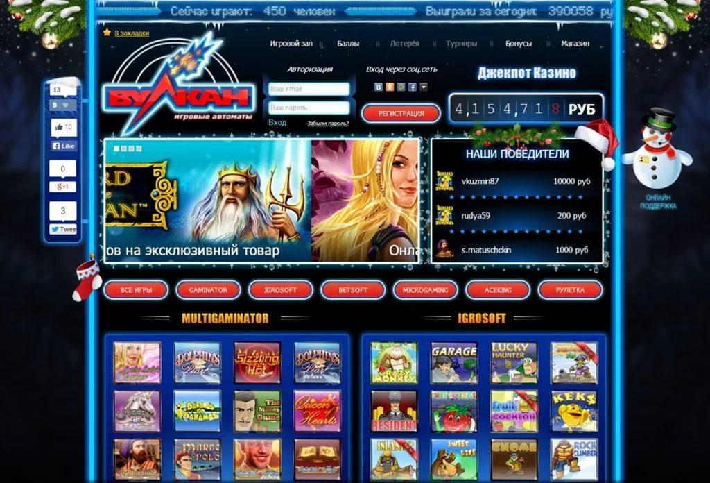 десять кращих онлайн казино