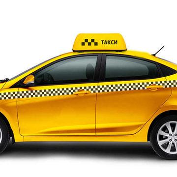 Сервис такси