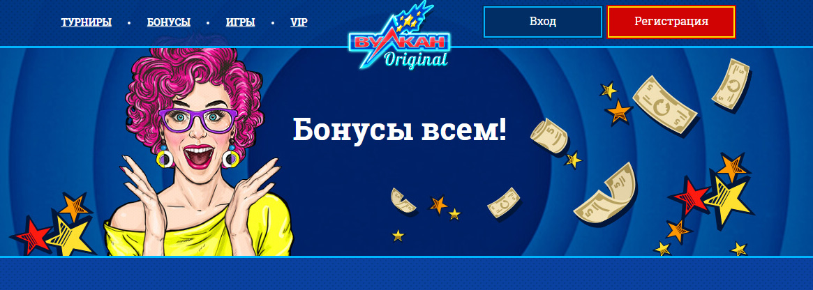 Игровые автоматы Вулкан в онлайн режиме