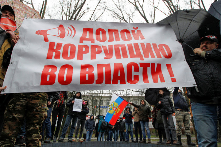 По всей России прошли массовые акции протеста против коррупции
