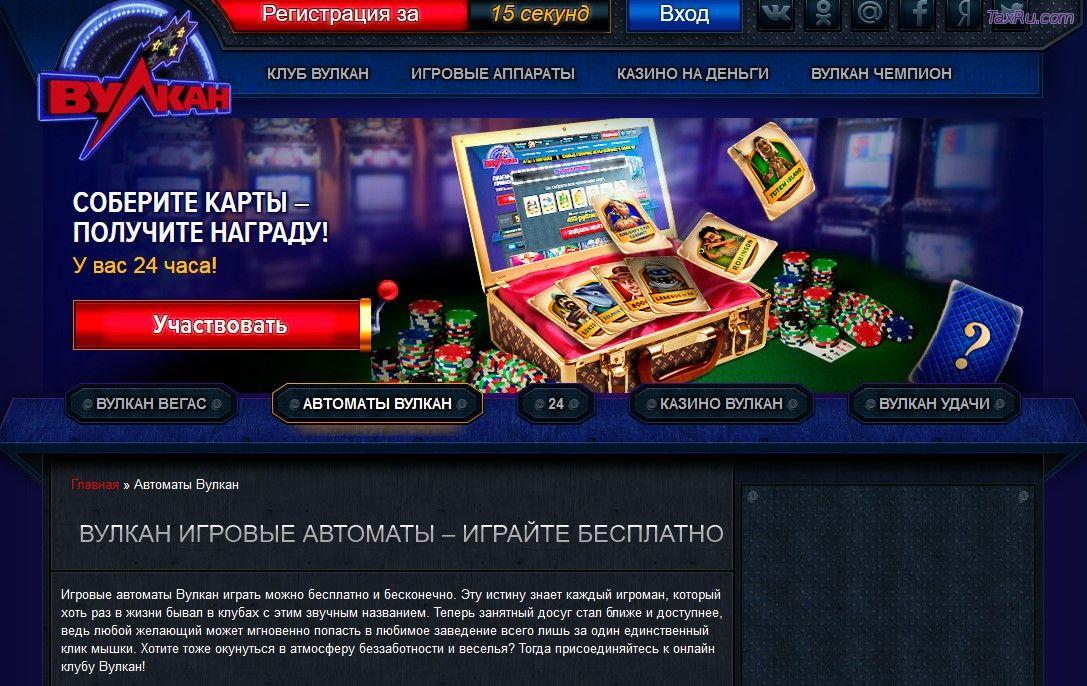 Какие онлайн казино реально платят скачать виртуальные игровые автоматы