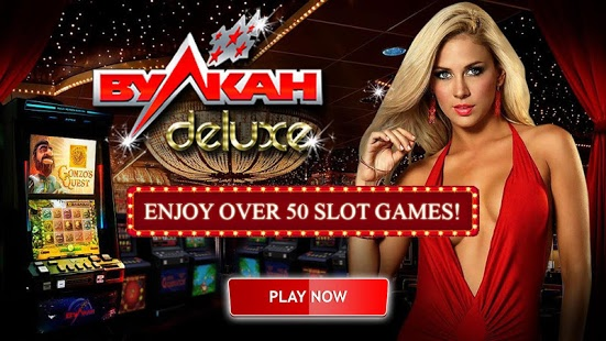 Делюкс казино Вулкан