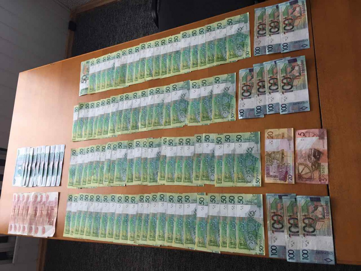 В Бобруйске задержали валютчика