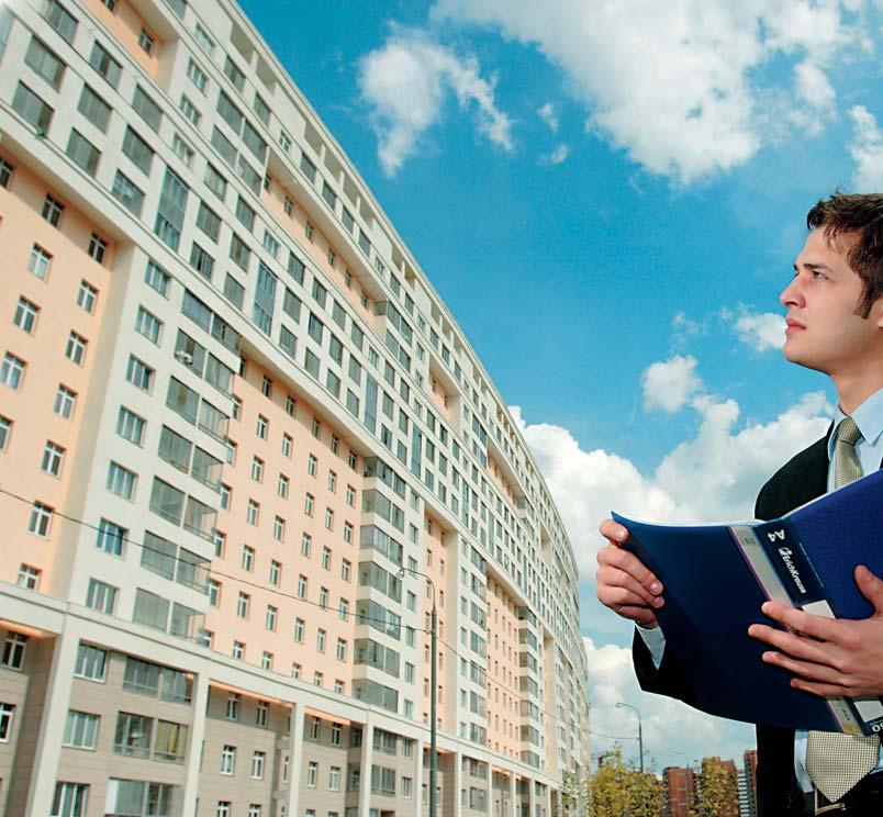 Выбор оценочной компании в Москве