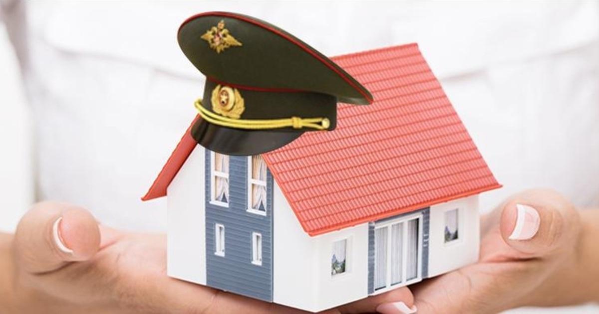 банки работающие с военной ипотекой