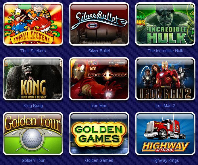Играть в игровой автомат золото партии