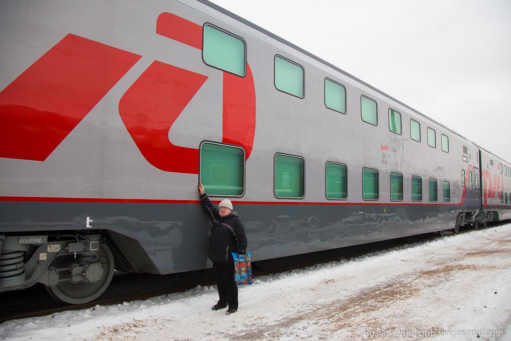 поезд Москва Санкт Петербург