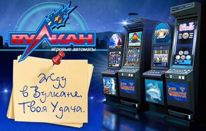 Игровые автоматы лягушки 1