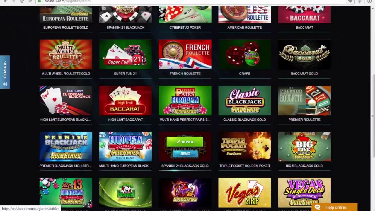 Казино X играть бесплатно в Casino X на официальном сайте