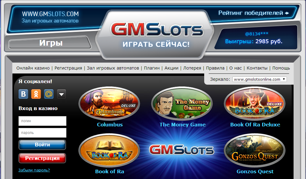 Игровые автоматы онлайн gmslots инструкция по охране казино