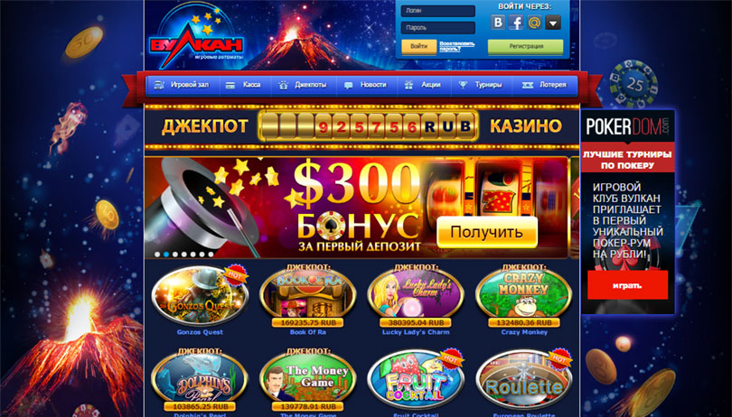 казино выгодно ли онлайн