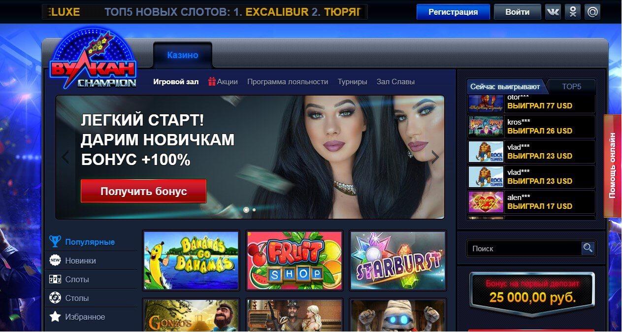 https vulcan casino com