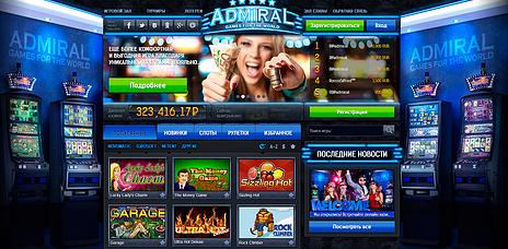 admiral-777-kazino